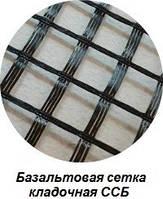 Сетка базальтовая строительная СБП-С 25Х25 (100)