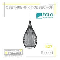 Подвесной светильник (люстра) Eglo 92252 Razoni, фото 1
