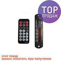 Авто MP3 плеер, FM модуль усилитель, USB, SD / Авто товары