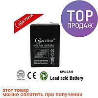 Аккумулятор батарея Matrix 6V 4.0Ah NP4.0-6 / источник питания