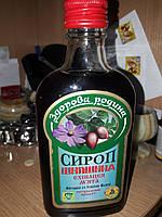 Сироп Шиповник,ехинацея,мята (бутылка,стекло)Здорова Родина