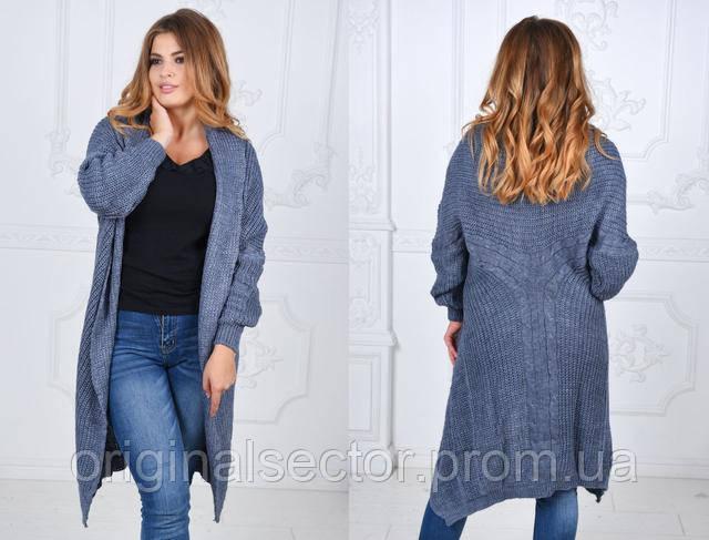 715574c9aa4f Длинный женский кардиган 48-54 размеры , цена 500 грн., купить в ...
