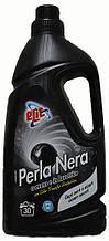 Кондиционер-ополаскиватель Perla Nera Elit для черных вещей, 1 л.