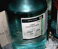 Изобутиловый спирт 99,5% «химически чистый»