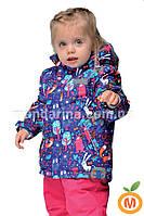 "Зимний термо комплект куртка и полукомбинезон для девочки ""Лес"" ТМ ""Baby Line"""