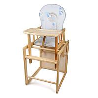 Детский стульчик трансформер для кормления Kombi Bolek 14W
