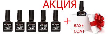 5 Гель-лаков Vizavi Professional + Base Coat