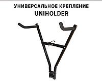 Uniholder - крепление для велосипеда, сноуборда, лиж