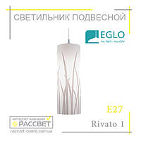 Подвесной светильник (люстра) Eglo 93122 Rivato 1, фото 1