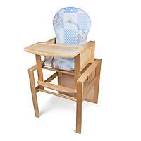 Детский стульчик трансформер для кормления Kombi Dino 28WR
