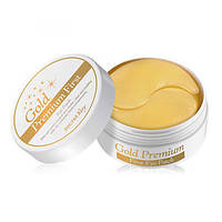 Патчи для кожи вокруг глаз с золотом Secret Key Gold Premium First Eye Patch, оригинал