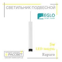 Подвесной светильник (люстра) Eglo 93745 Raparo, фото 1