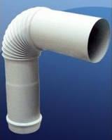 Комплектующие для котлов NAVIEN Дымоход Угол 90 градусов 80 мм КIT 0497