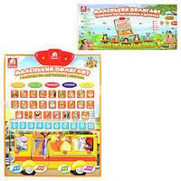 Обучающий плакат S+S Toys Маленький полиглот EH 80122 R