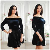 Велюровое платье с открытыми плечами и расклешенной юбкой 413275