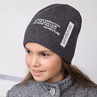 Стильная зимняя детская шапка на девочку, фото 1