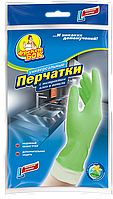 Перчатки для хозяйственных работ с экстрактом алоэ и ароматом ванили L