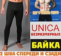 Мужские штаны-кальсоны подштанники байка - флис BFL чёрные безразмерные  unica МТ-45. Оптові ціни уточнюйте 30ef37fbc1f8f