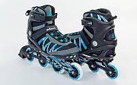 Роликовые коньки ZELART Z-905B METROPOLIS р-р 42-45 (колесо PU, алюм. рама, черный-синий), фото 1
