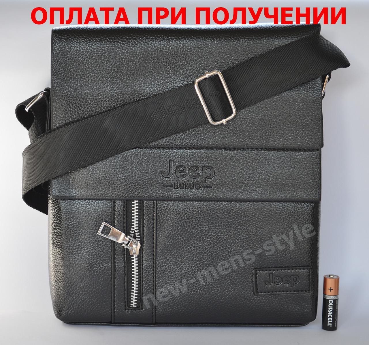 01746a3f8a13 Мужская кожаная фирменная сумка барсетка Jeep Polo классика купить ...