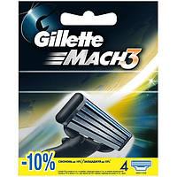 Картридж Gillette Mach3 4 шт N51313074