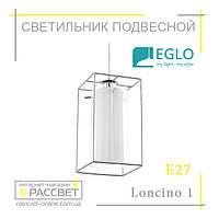 Подвесной светильник (люстра) Eglo 94377 Loncino 1, фото 1