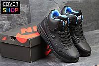 Кроссовки зимние Nike Air Max 87, черные с голубым, материал - кожа, утеплитель - мех, подошва - пенка