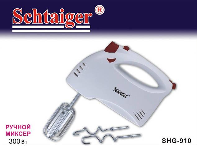 Ручной миксер Schtaiger 910  -SHG, фото 2