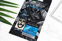Угольная очищающая маска для сухой и чувствительной кожи Bielenda Carbo Detox