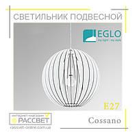 Подвесной светильник Eglo 94439 Cossano 60W Е27 белый