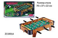Настольная игра Футбол ZC1001А на штангах
