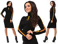 Платье женское по фигуре ,Материал: ангора , цвет только такой фото реал ,длина 110 см зп № 513