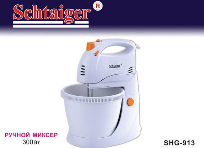 Миксер Schtaiger 913  -SHG, фото 2