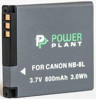 Аккумулятор Canon NB-8L - PowerPlant (DV00DV1256)