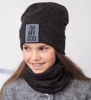 Зимний  комплект на девочку (шапка+хомут)