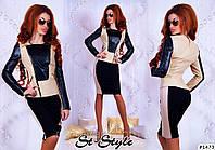 Куртка женская кожаная 605 Имидж
