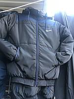 Костюм синтепон 300% зима