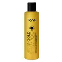 Botanic Gold Shampoo - Шампунь c натуральными кератинами 300мл