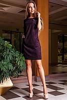 Красивое замшевое женское платье в 7ми цветах JD Сетти, фото 1