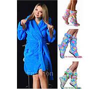Комплект: Махровый халат + сапожки