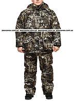 """Рыбацкий зимний костюм из непромокаемой ткани """"Стрелок"""" размер 52-54"""