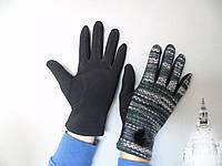 Перчатки кашемировые женские весна-осень