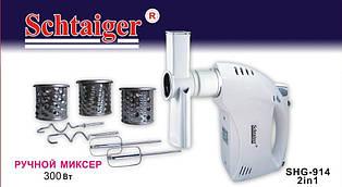 Миксер Schtaiger 914  -SHG