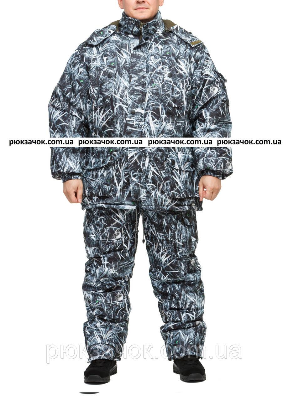 """Теплый костюм на зиму для охоты """"Снежный камыш"""" размер 52-54"""