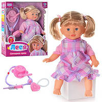 Интерактивная кукла Limo Toy Леся M 2143 RI