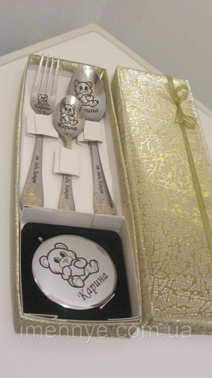 Карманное зеркало на подарок девушке в наборе с именной ложкой