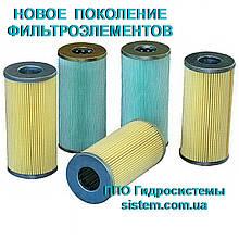 Фильтрующие элементы Фильтры