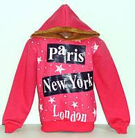 "Толстовка ""  Paris - New York ""  на девочку 3-х нитка рост 128,140,152,164 см"