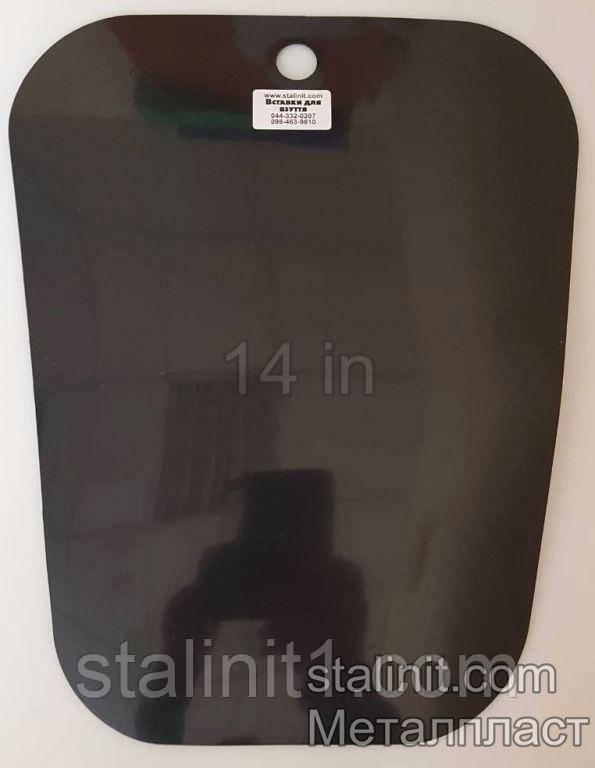 Формодержатель для сапог пластиковый 14 in, 350 х 285 х 220 мм