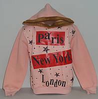 "Толстовка  ""  Paris - New York "" на девочку 3-х нитка рост 128,140,152,164 см."